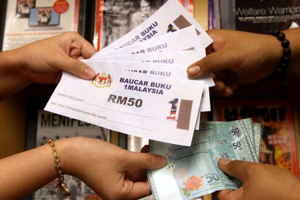 bb1m voucher 3103.jpg